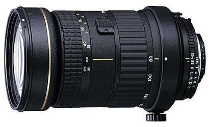 Lens-Test-Tokina-AT-X-80-400mm-f-4.5-5.6-AF-D