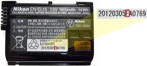 Nikon EN-EL15 recall