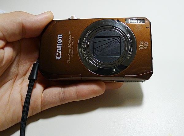 canonsd4500intro.jpg