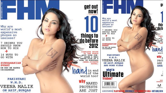 Nude Cover shot 2