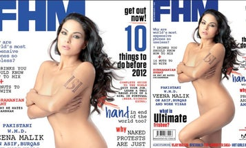Pakistani Actress Suing Magazine For Photoshopping Her Pants Off