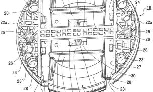 Ricoh Patents Impact Absorbing Lens Cap