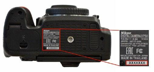 NIKON D750 camera service advisory recall