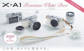 Japan Gets Ultra-rare White Fujifilm X-A1