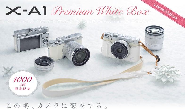 fujifilm white