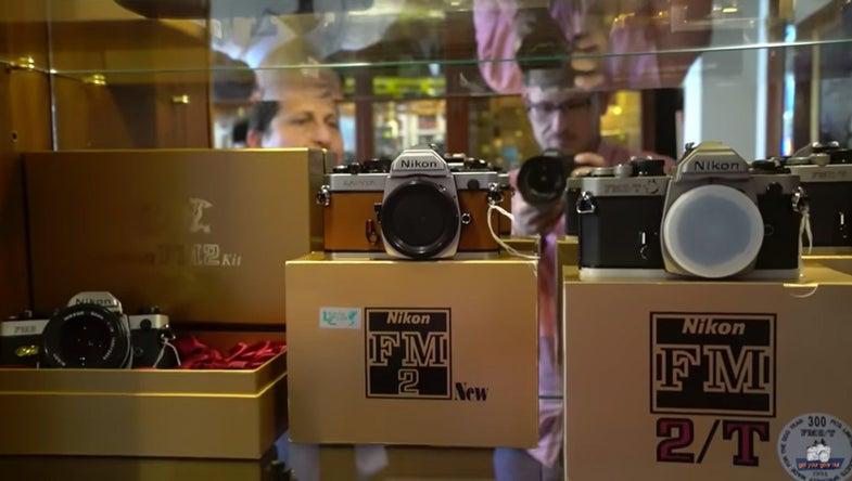 Vintage Nikon Camera Store