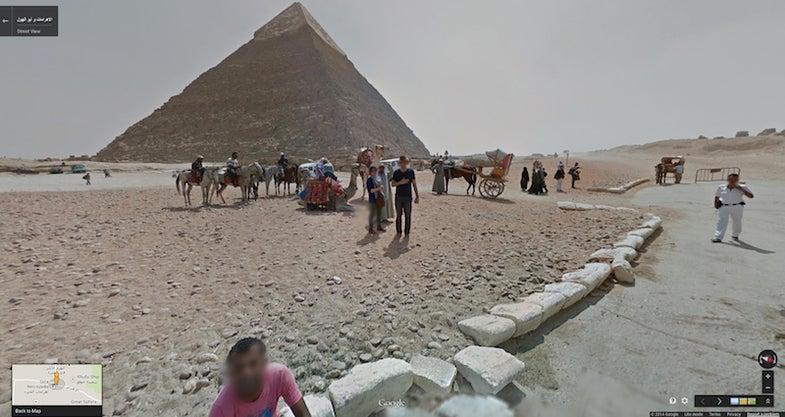 Google Giza