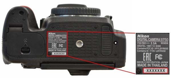 Nikon D750 Product Advisory Image Shading From Shutter