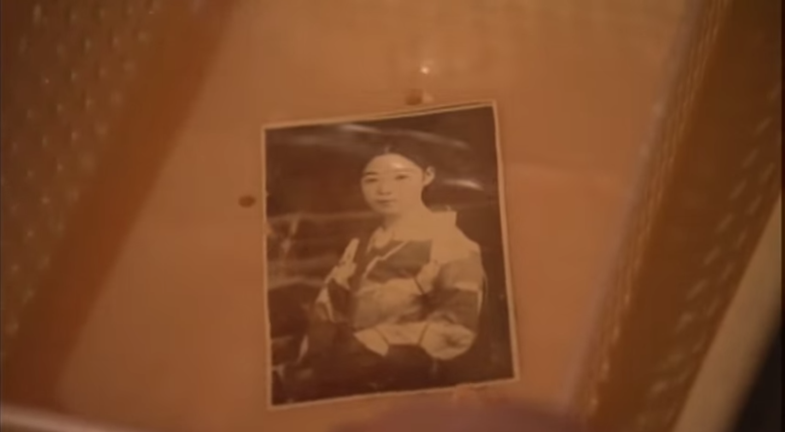 Japanese Master Fixes a Photo Print Using Darkroom Chemicals