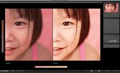 Software Review: Onone Phototune 3 promo