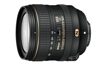 New Gear: Nikon DX 16-80mm F/2.8-4E ED VR, 500mm F/4 VR, and 600mm F/4 VR Lenses
