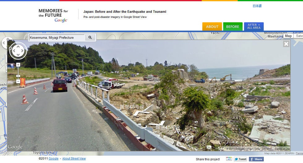 Japan's Tsunami Aftermath Now Visible in Google Street View