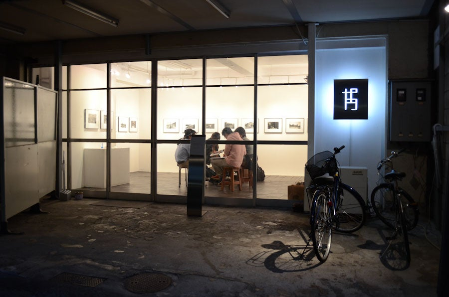 The Future of Photography Is Alive and Well in Tokyo