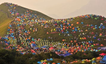 Photo of the Day: Colorful Tents Dot China's Mount Wugongshan