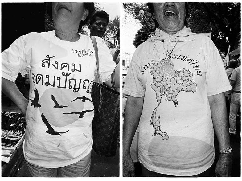 No Ordinary T-Shirts