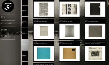 Photobooks Worth Their Weight in Gold? There's an App For That