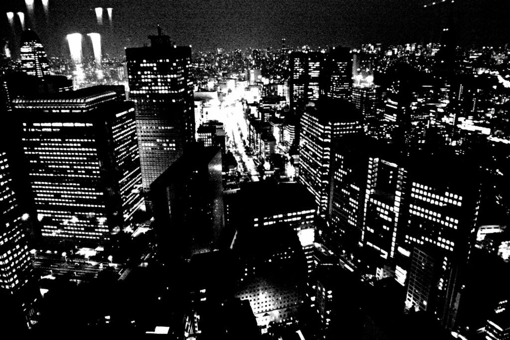 © Hiroyuki Ito