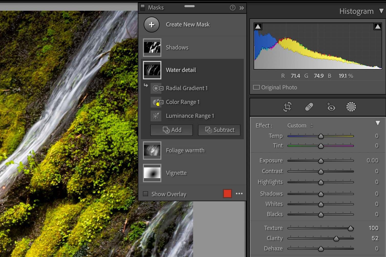 A screenshot of Adobe's new masking panel.